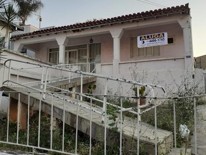 Ver mais detalhes de Casa com 3 Dormitórios  em centro - Itupeva/SP