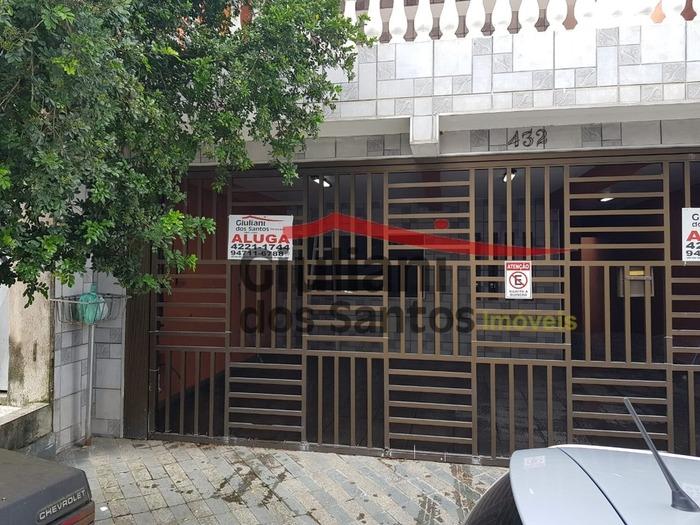 Jardim Inamar