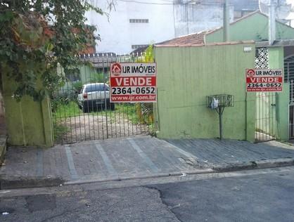 Ver mais detalhes de Terreno com 0 Dormitórios  em Água Fria - São Paulo/SP