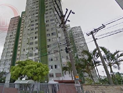 Ver mais detalhes de Apartamento com 2 Dormitórios  em Jardim Andaraí - São Paulo/SP