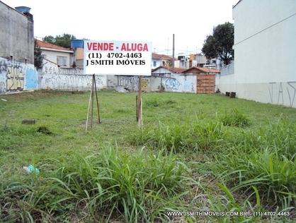 Ver mais detalhes de Apartamento com 0 Dormitórios  em Jardim Taboão - São Paulo/SP