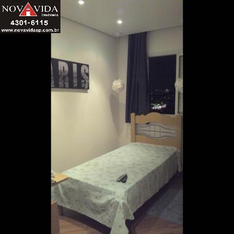 Cond. Terrara - Apto 2 Dorm, Campo Grande, São Paulo (3736) - Foto 5
