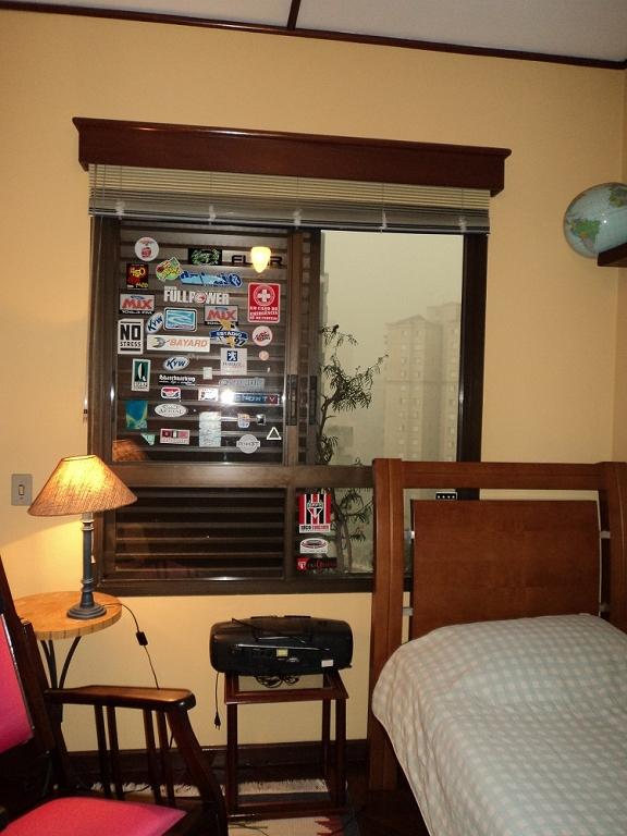 Ed. Saint Louis - Apto 4 Dorm, Vila Mascote, São Paulo (3867) - Foto 15