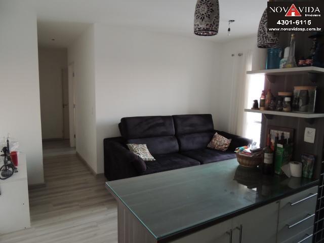 Reserva dos Lagos - Apto 2 Dorm, Campo Grande, São Paulo (4018) - Foto 2