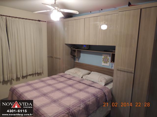 Edifício Itauba - Apto 2 Dorm, Parque Munhoz, São Paulo (4174) - Foto 7