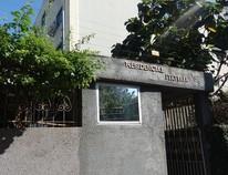 Vila Maracanã